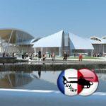 Аэропорты России готовятся к ЧМ-2018 по футболу