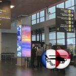Базовый перевозчик аэропорта Жуковский будет определён во втором полугодии 2017 года