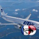 Авиакомпания «ЮТэйр» расширяет географию полётов по безбагажным тарифам